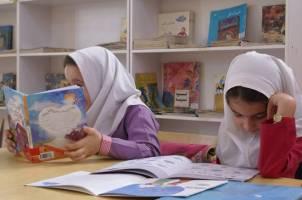 تاسیس دو مدرسه ویژه کودکان کار و خیابان در مناطق 12 و 18 تهران