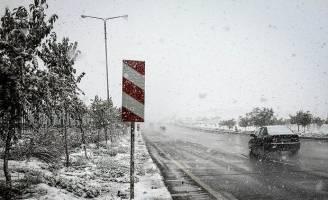 فریدونشهر اصفهان ۱۷ درجه زیر صفر