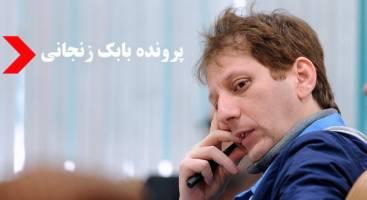 بحث و جدل متهم ردیف دوم با قاضی