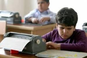 آموزش فنی و حرفهای معلولان اردبیل باهدف ایجاد اشتغال