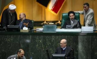 حضور وزیر صنعت در صحن علنی مجلس شورای اسلامی