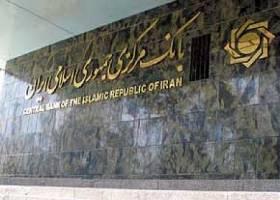 بانک مرکزی در خصوص آمار نقدینگی شفافسازی کرد