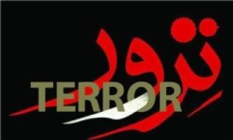 اعلام اسامی شهدای ناجا در حادثه تروریستی نیکشهر