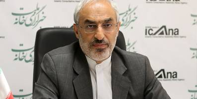 اختصاص 20 میلیارد تومان بودجه اضطراری به دانشگاه علوم پزشکی کرمان
