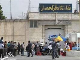 آغاز ساخت کافی شاپ و سالن انتظار در کنار زندان قزلحصار