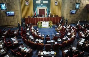 شرایط و زمان ثبت نام داوطلبان انتخابات خبرگان
