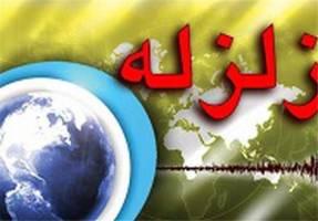 زلزله ۴ ریشتری میانرود در خوزستان را لرزاند