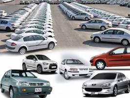 قیمت چند مدل خودروی داخلی افزایش یافت
