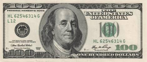 قیمت ارز در بازار 94/09/26