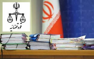 کاهش قتل در دستور کار قوه قضائیه