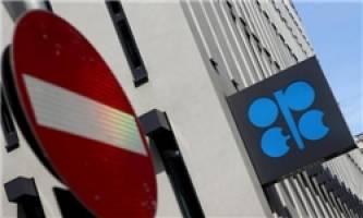 نفت اوپک 30 دلاری شد