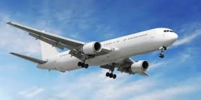 تصادف هواپیمای ایرانی در ترکیه