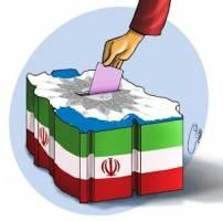 لیست کامل داوطلبان نمایندگی مجلس شورای اسلامی در حوزه مهاباد