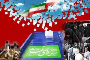 لیست کامل داوطلبان نمایندگی مجلس در حوزه مریوان و سروآباد