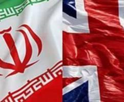 انگلیس: لندن از گسترش تجارت با ایران حمایت می کند