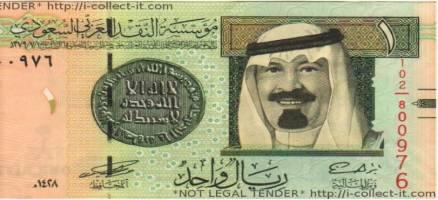 تکاپوی سعودی ها، قیمت ریال عربستان را در برابر ریال چقدر تغییر داد