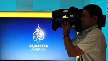 الجزیره آمریکا فعالیت خود را متوقف می کند