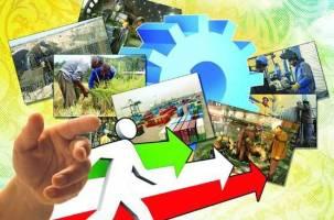 خواستههای اصناف، تعاون و بخش خصوصی از دولت