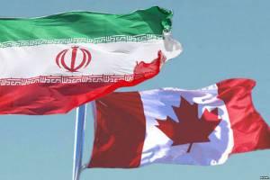 چالشهای دولت کانادا برای رفع تحریم و برقراری رابطه با ایران