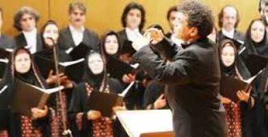 کنسرت کر ارکستر سمفونیک تهران