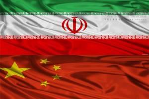 روابط اقتصادی ایران و چین در گذشته و پسا برجام