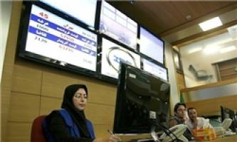 عرضه 60 هزار تن انواع تیرآهن و میلگرد شرکت ذوب آهن اصفهان