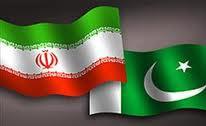 پاکستان به تحریمها علیه تهران پایان داد