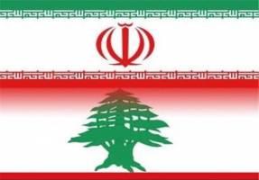 ایران و لبنان همکاریهای اقتصادی را توسعه میدهند