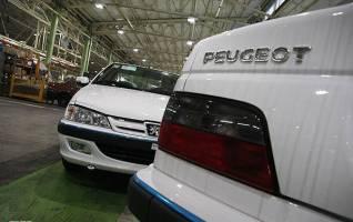 اعلام قیمت ۳ خودروی جدید پژو در ایران