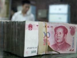 ۲۰ میلیارد دلار فاینانس جدید چینی گشایش مییابد