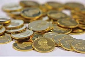 قیمت سکه دوباره میلیونی شد