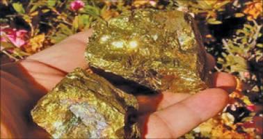 میزان ذخایر طلا در کشور اعلام شد