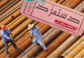 تازهترین سناریوی مزدی 95 کارگران