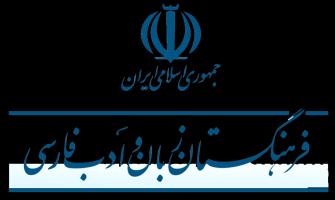 از معادلهای فارسی حوزه ICT راضی هستید؟