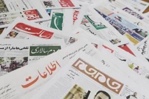 درخواست خبرگزاری فارس برای برخورد با رسانه هایی که نشست رییس جمهور را پوشش دادند!