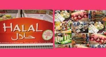 بازار مواد غذایی حلال