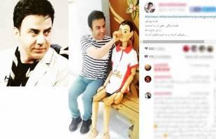 اولین مصاحبه علی ضیا در سال جدید