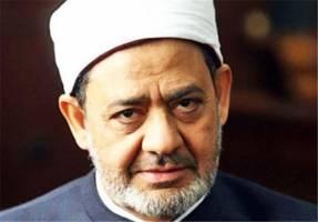 گذری بر مواضع شیخ الازهر نسبت به مذهب تشیع