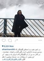 الهام حمیدی در حال گشت و گذار در گلپایگان! | اردیبهشت 95