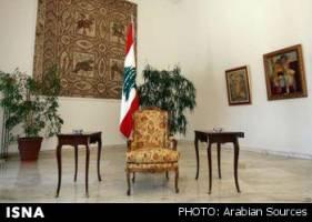 طرحی جدید برای حل بحران ریاست جمهوری لبنان