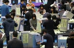 پيروزي حزب حاكم ژاپن