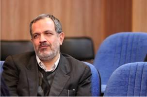 منطقه ۲۰ قطب گردشگری تاریخی و دینی تهران