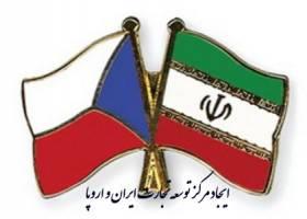 ایجاد مرکز توسعه تجارت ایران و اروپا
