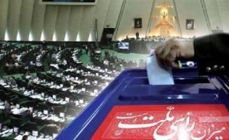 ۶۹۳ هزار مازندرانی مهیای حضور در پای صندوق های رای شدند
