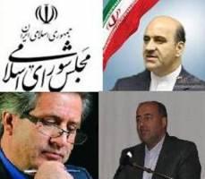 نتیجه مرحله دوم انتخابات در سه حوزه انتخابیه استان مركزی اعلام شد