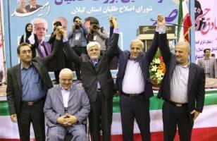 پیروزی لیست امید در دور دوم  انتخابات مجلس دهم