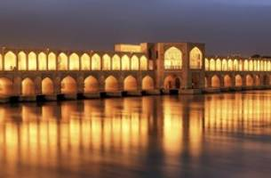 خاطرات سفر در سرزمین پارس