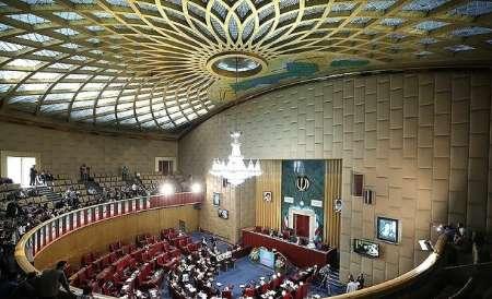 مراسم افتتاحیه پنجمین دوره مجلس خبرگان رهبری آغاز شد