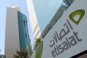 کاهش میزان سوددهی اتصالات امارات