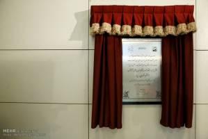 آغاز سرویسدهی مترو تهران به مسافران شهر آفتاب از فردا